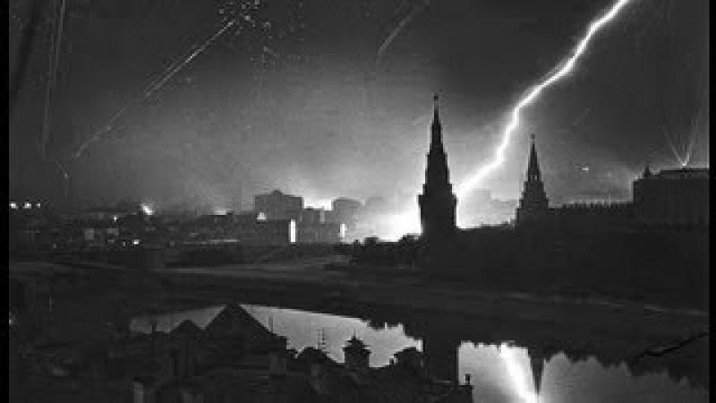 ВЕЛИКАЯ ОТЕЧЕСТВЕННАЯ («THE UNKNOWN WAR» – «НЕИЗВЕСТНАЯ ВОЙНА»), ФИЛЬМ 1-Й. «22 ИЮНЯ 1941» 1978 г.