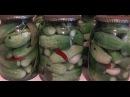 Маринованные огурцы. (Pickles)