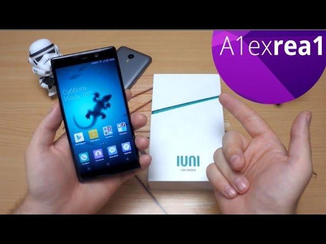 IUNI U3 детальный обзор практически идеального смартфона review