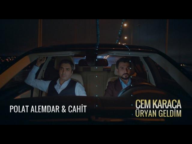 Polat Alemdar ve Cahit Cem Karaca - Uryan Geldim dinliyor!