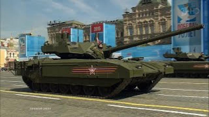 Парад техники 9 мая Т-14, Т-15, 2С35 «Коалиция-СВ» (Армата).