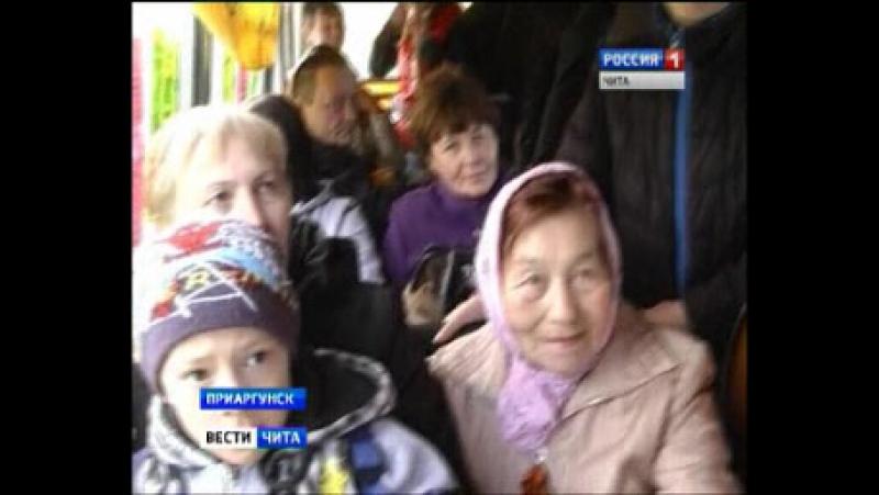 07 05 2015 Вести Чита Акция Автобус Победы проходит в Приаргунске