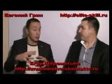 Егор Шереметьев_ интервью от Егора Шереметьева по вопросам соблазнения