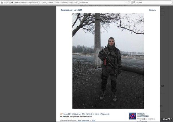 Нарушения режима перемирия на Донбассе становятся более частыми и серьезными, - ОБСЕ - Цензор.НЕТ 3760