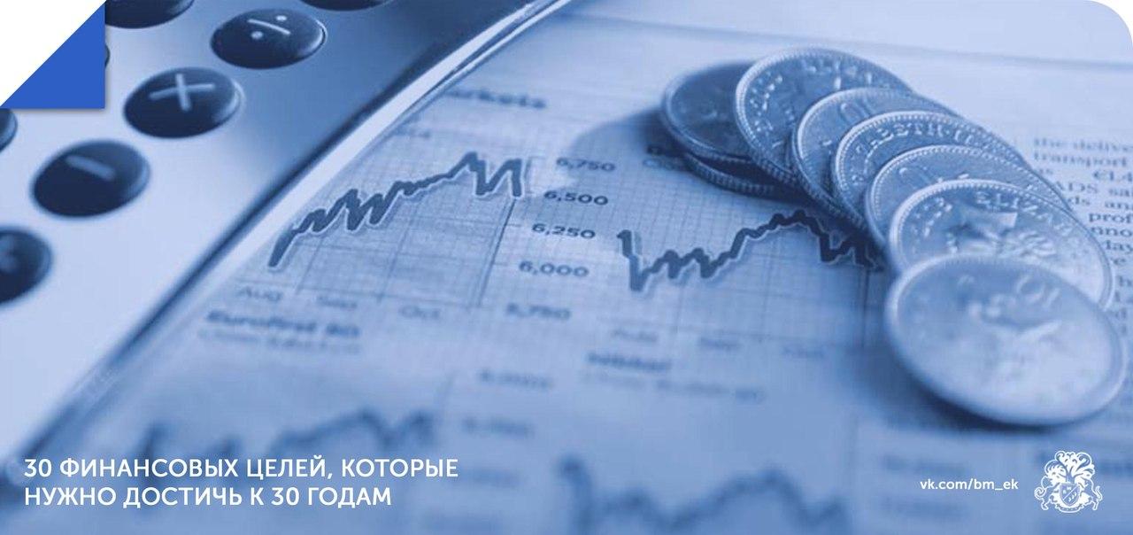 Банки предоставляющие услуги по форекс