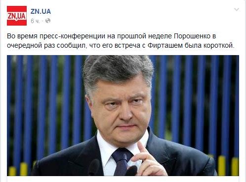 Конституционная комиссия предлагает узаконить признание Украиной юрисдикции Гаагского трибунала, - Емец - Цензор.НЕТ 6763