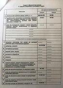 """""""Левочкин дважды не явился на допрос по делу об убийстве Калашникова"""", - Геращенко - Цензор.НЕТ 9777"""