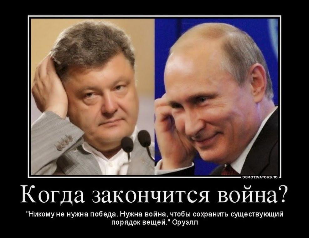 Наливайченко разделяет мнение о том, что ГПУ в нынешнем виде - это организованная преступная группировка, - Егор Соболев - Цензор.НЕТ 2345