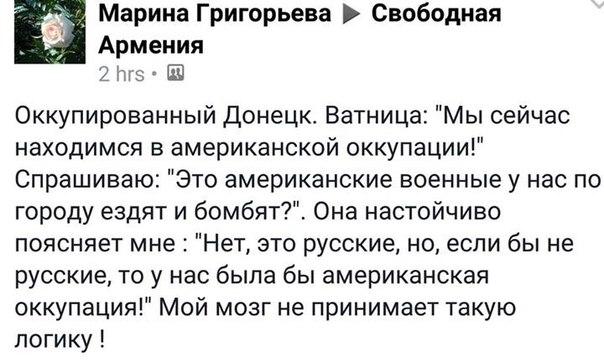 """""""Я им показываю, что ДНР мне крышу снарядом разбило, а они - мол, у нациков заряды специальные - по кругу через Донецк прилетают"""", - житель Авдеевки о """"ватных"""" соседях - Цензор.НЕТ 274"""