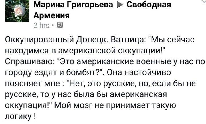 Украина предлагает Путину отдать приказ боевикам о режиме тишины на Донбассе, - замглавы МИД Пристайко - Цензор.НЕТ 5843