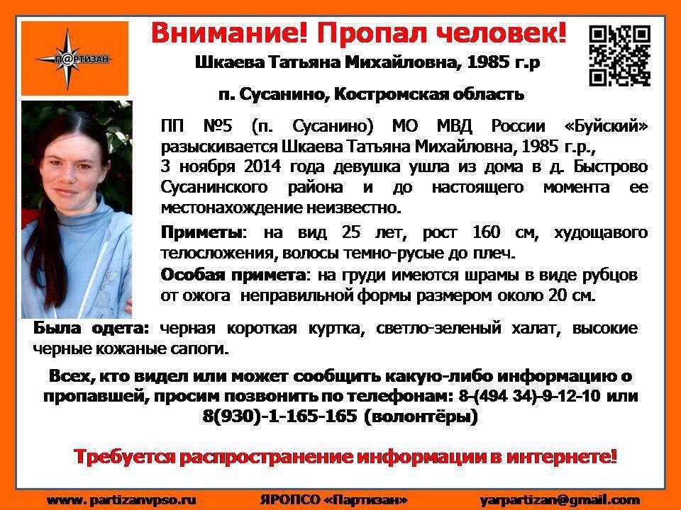http://cs627725.vk.me/v627725429/372b3/BW3o7eVRHXI.jpg