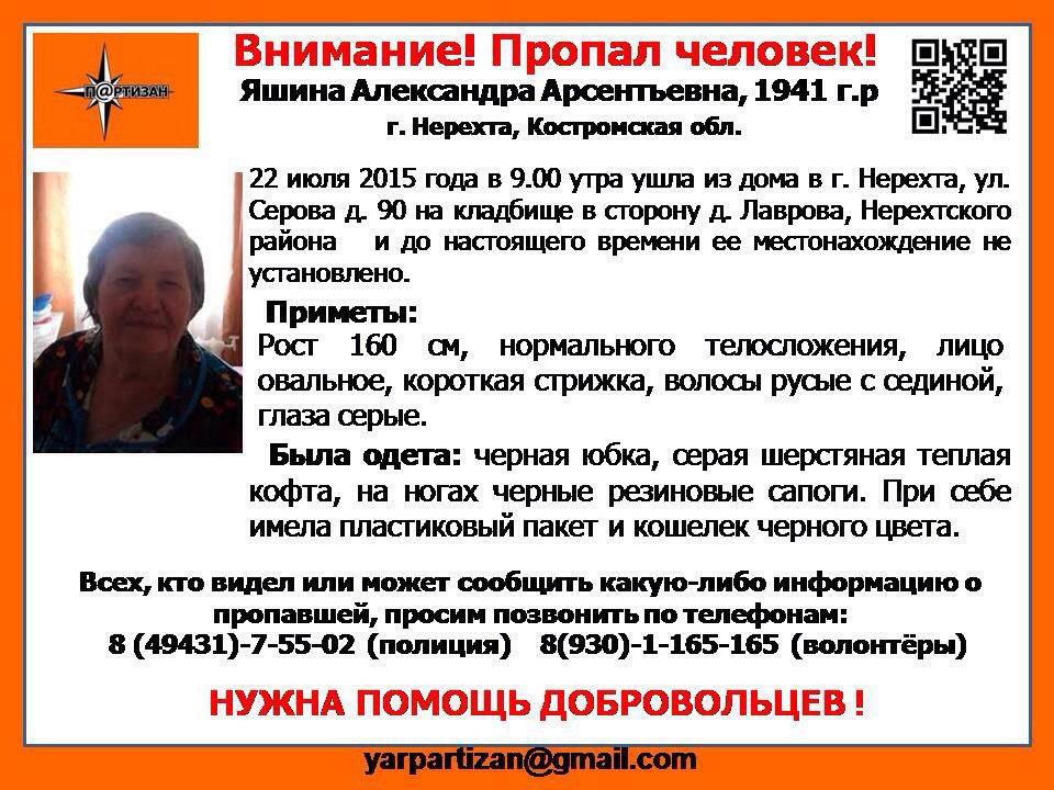 http://cs627725.vk.me/v627725429/372bc/-JmyjzIGoc0.jpg