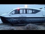 Амфибийный вездеход на воздушной подушке СНВП-730
