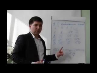10 Уроков на салфетках - Эдуард Васильев (4 урока)