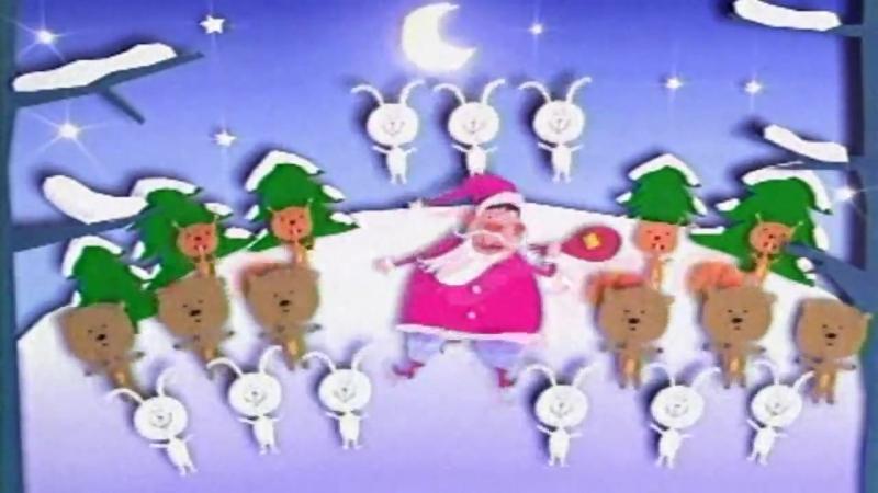 Дискотека Авария - Новогодняя (1999) ГИМН НОВОГО ГОДА В РОССИИ! легендарная новогодняя песня\ супер-хит ностальгия 90-е