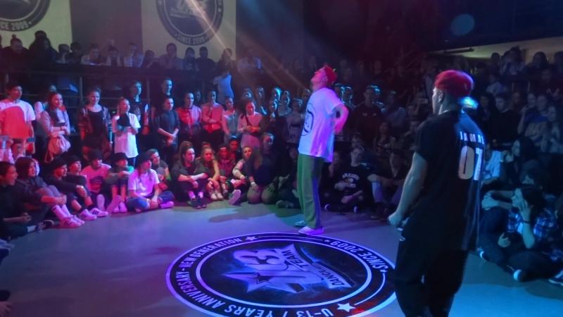 Dam'en (win) vs Jamal Hip-hop Pro 1/4 (7 years unniversary U13)