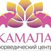 """КАМАЛА"" Центр аюрведы и йоги | +7(812)748-55-30"