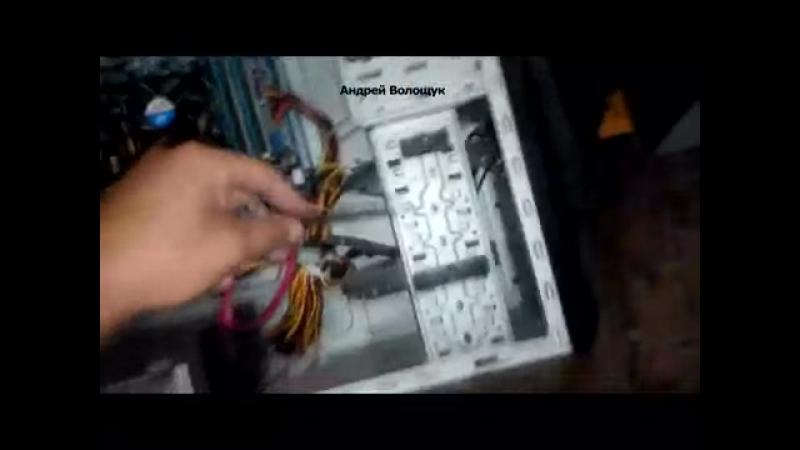Как продуть и почистить от пыли системник Почему компьютер тормозит