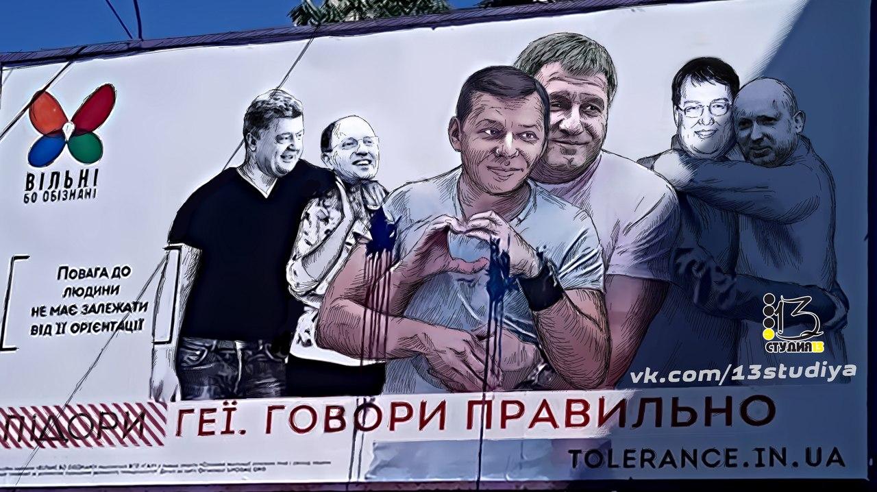 Где собираются геи днепропетровска фото 558-12