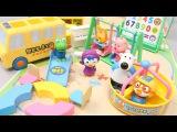 뽀롱뽀롱 뽀로로 유치원 놀이터 어린이집 가방 장난감 Pororo Kindergarten Playset Toys мультфильмы про машинки Пороро Игрушки