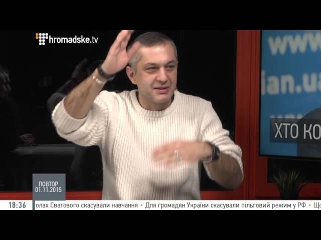 Хто кому Корбан Яких реформ хочуть українці Київ Рівне Макіївка Тольятті Мінськ