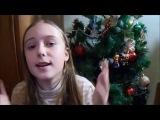 Топ 10 Новогодних и Рождественских песен 2 часть