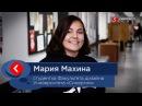 Университет СИНЕРГИЯ Отзыв о Факультете Дизайна Марии Махиной