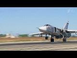 Российские летчики провели совместную тренировку в небе Сирии с пилотами США и их союзниками - Первый канал