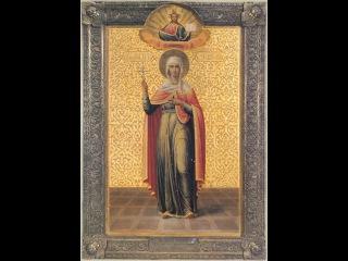 Акафист святой великомученице Анастасии Узорешительнице ♫
