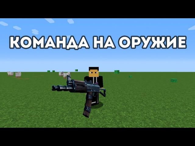 Игра AK47 target practice — Играй в бесплатную флеш игру ...