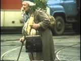 Жизнь по лимиту (1988)