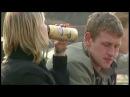 Технология спаивания (2012) Фильм 1