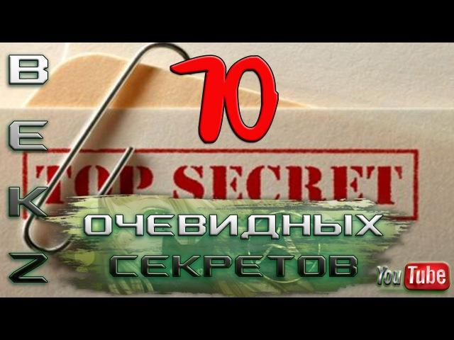ArcheAge 1.7: 10 Очевидных секретов в игре в PvP (ЧАСТЬ 3)