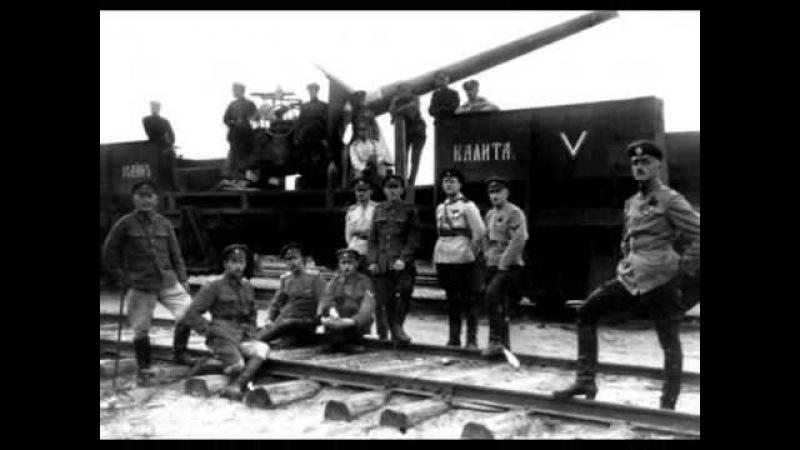 Lemovice -Beloï army [ L Armee Blanche]