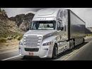 ► Freightliner Inspiration Truck First autonomous driving on public roads