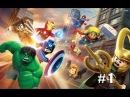 Прохождение игры Lego Marvel Super Heroes Часть - 1