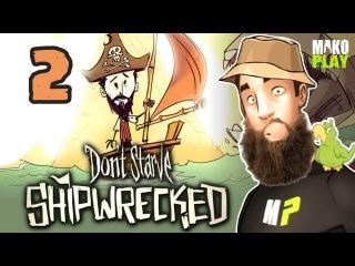 Don't Starve: SHIPWRECKED прохождение | РЫЖИЕ ЗУБАСТИКИ ► #2