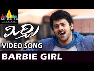 Mirchi Songs | Barbie Girl Video Song | Latest Telugu Video Songs | Prabhas, Richa