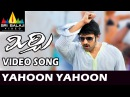 Mirchi Songs Yahoon Yahoon Video Song Latest Telugu Video Songs Prabhas Richa