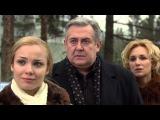Ласточкино гнездо - 11 серия (целиком) / 2012 / Сериал / HD 1080p