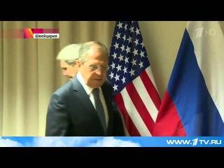 Главы МИД России и США провели переговоры в Цюрихе