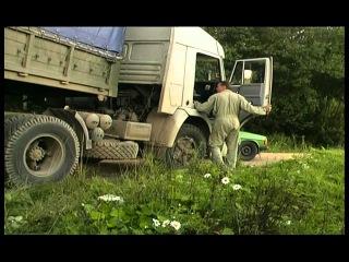 Дальнобойщики (2000 - 2001) 7 серия