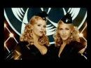 Группа Блестящие - Агент 007 . Официальное видео