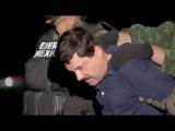 В Мексике задержан один из самых разыскиваемых преступников — наркобарон Коротышка