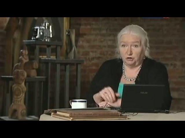 Татьяна Черниговская - Цикл Покажем зеркало природе