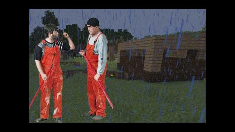 Minecraft от Dasha Crаft : Что Нам стоит дом построить ! Да и фиг , что под Дождём