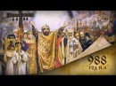 Подмена православия христианским правоверием.