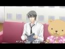 Junjou Romantica 3  Чистая Романтика 3 сезон 1 серия [Русские субтитры от AMV]