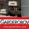 Шкафы купе Garderobov-гардеробные Elfa Хабаровск