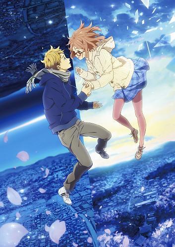 Kyoukai no Kanata Movie: I'll Be Here - Mirai Hen / За гранью: Я буду здесь - Будущее /По ту сторону границы: Я буду рядом